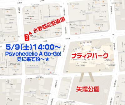 栄ミナミ音楽祭 水野鞄店駐車場 会場地図