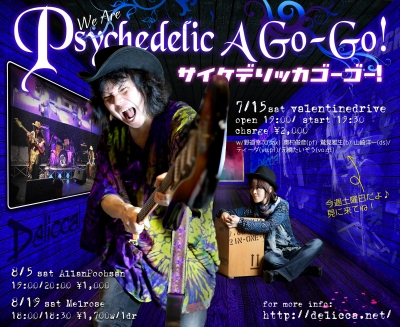 Psychedelic A Go-Go!