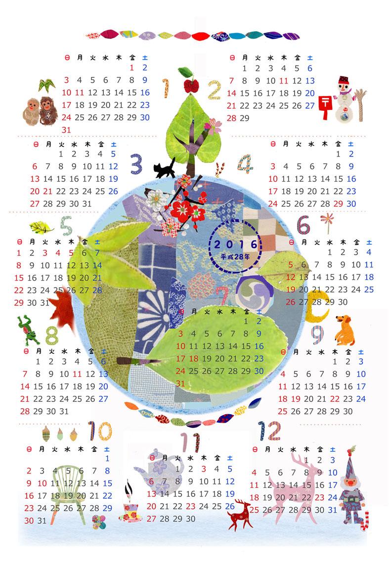 2016カレンダーハガキサイズ.jpg