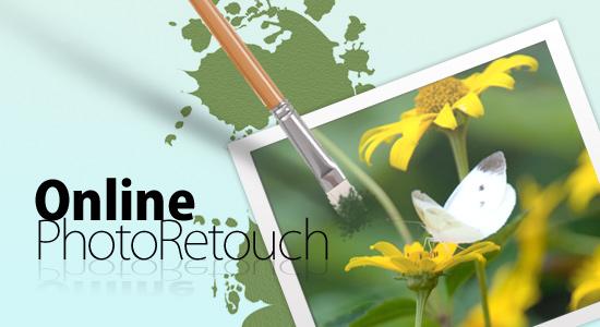 ブラウザで使えるオンラインPhotoレタッチサービス