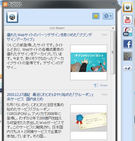 20110224_004.jpg