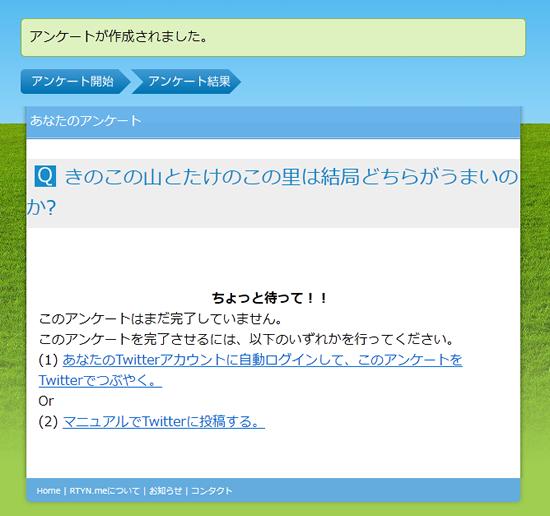 20110707_2_3.jpg