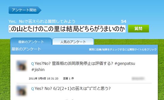20110707_2_2.jpg