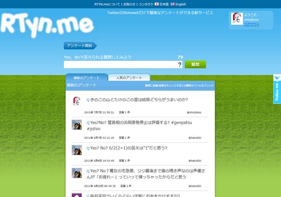 20110707_2_1.jpg