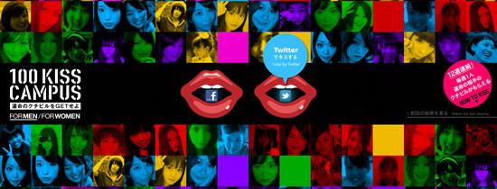 20110708_2.jpg