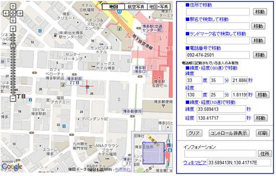 20110720_6.jpg