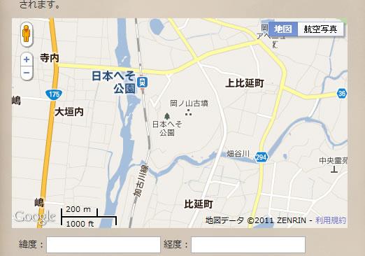 20110720_4.jpg