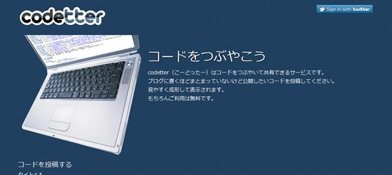 20110729_1.jpg