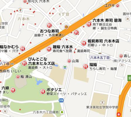 20130524_004.jpg