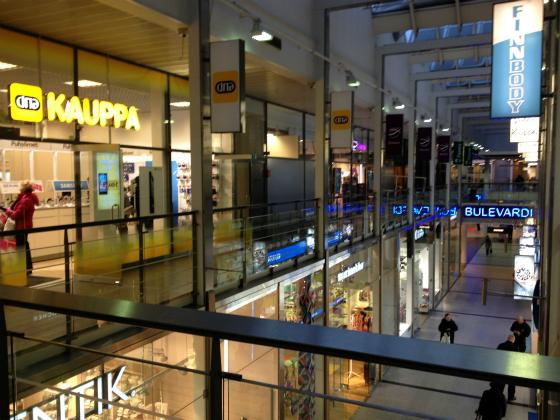 イタケスクスのショッピングセンター