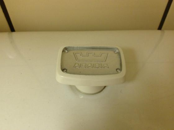 ソコスプレジデンティの部屋のトイレはARABIA!