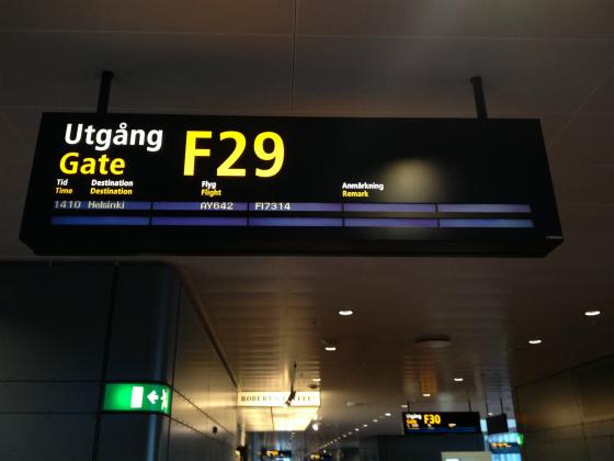 アーランダ空港の案内板