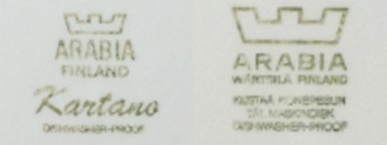 アラビア・カルタノのバックスタンプ