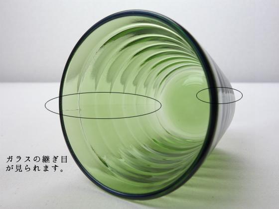 AINO AALTOタンブラー、ヴィンテージはガラスに継ぎ目があります