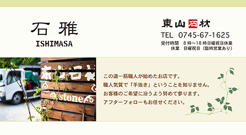 ishimasa1.xsrv.jp