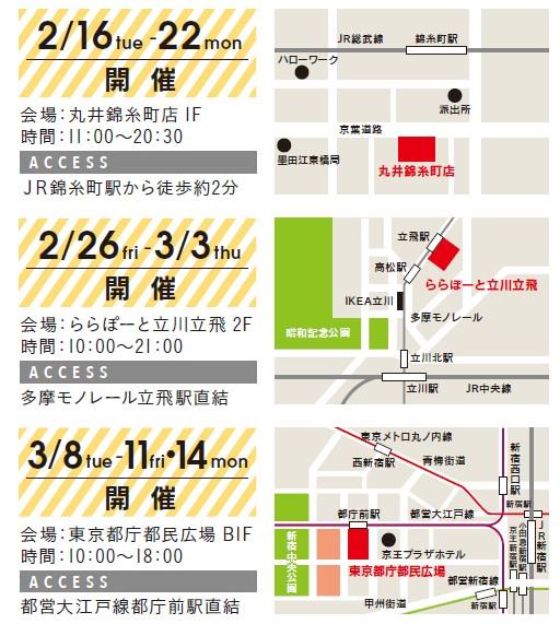 map20160122.jpg
