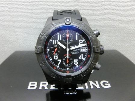 CIMG7606.JPG