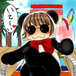 香也子さんからいただきました!!