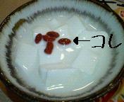20061227_272156.jpg