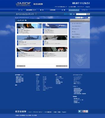 北海道写真ブログSYSTYLE「紙飛行機 ダウンロード」
