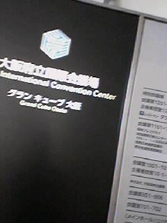 20051219_92466.jpg