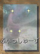 20060417_165805.jpg