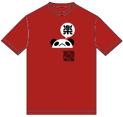 楽云うパンダTシャツ・レッド