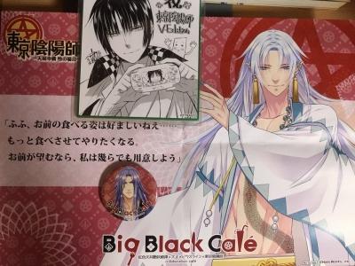 BigBlackCafe13