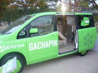 ガチャピンの車