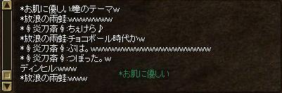 結城瞳を守る会01