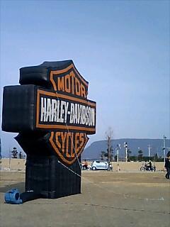 ハーレーバルーンと屋島