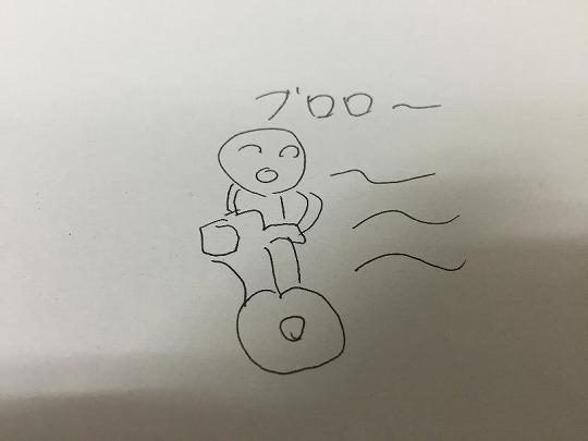 s-Evernote Camera Roll 20150427 193219.jpg