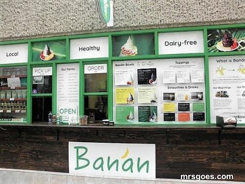 バナン ワイキキ店