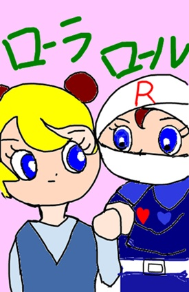 ロールパンナとローラ姫