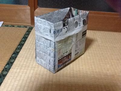 ハート 折り紙 新聞紙 箱 折り方 : mnm777.jugem.jp