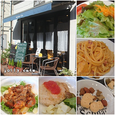 jolly cafe