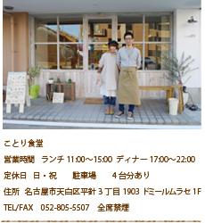 店舗情報_画像