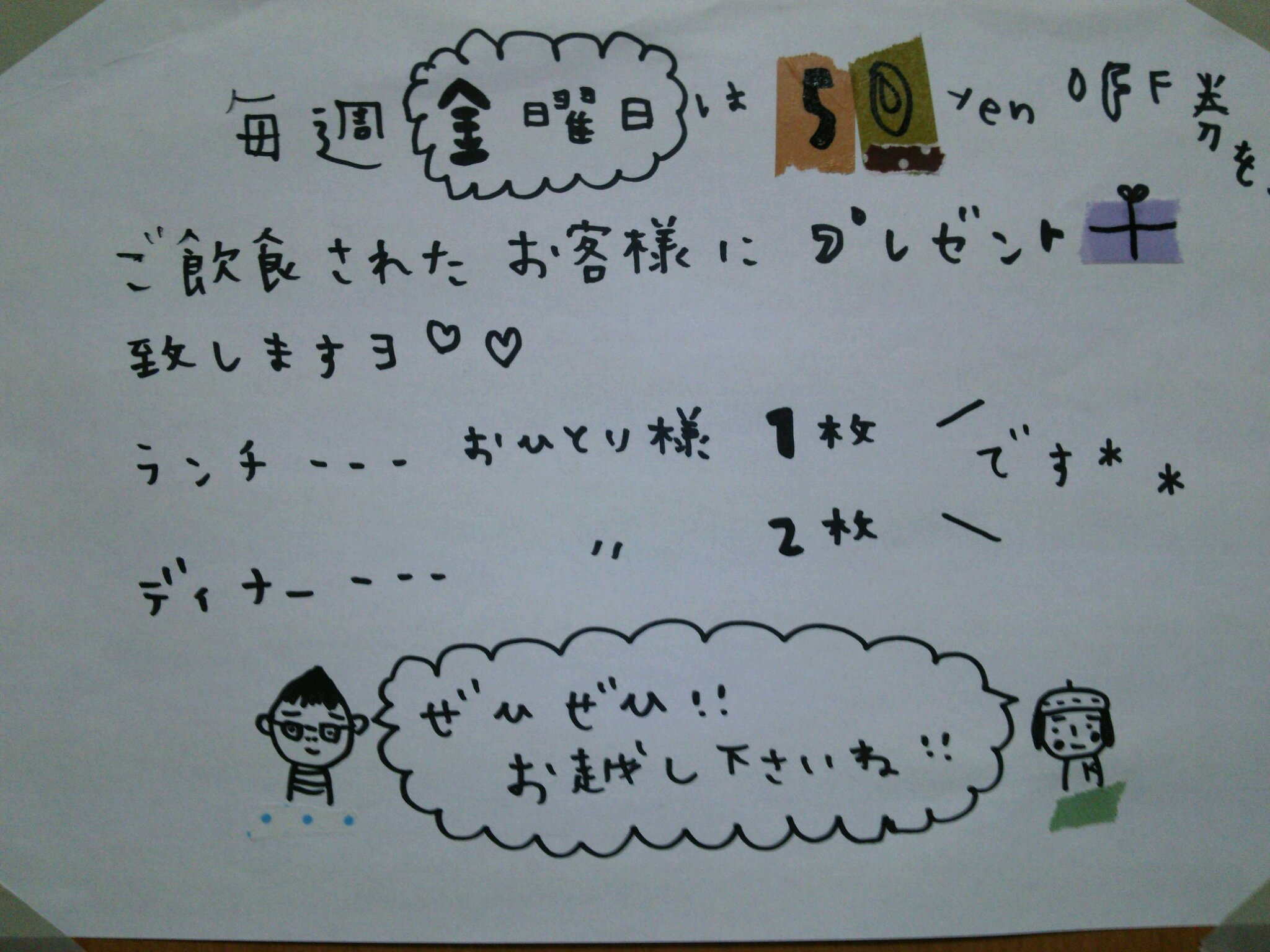 2014-09-19-01-35-31_photo.jpg