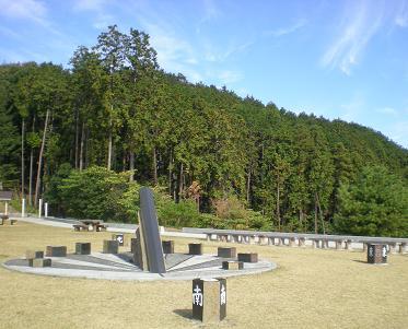 展望公園.JPG