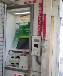 販売機.JPG