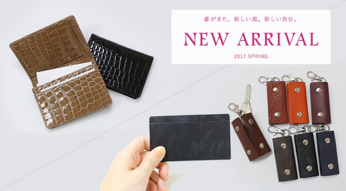 NEW ARRIVAL 2017Spring