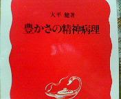 20051211_83302.jpg