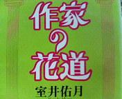 20051229_93681.jpg