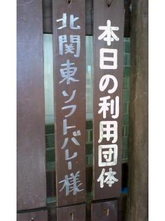 111204_0847~010002.jpg
