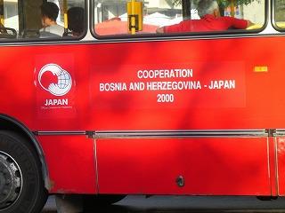ODAのバス
