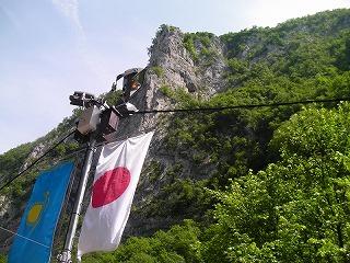 山神様と国旗