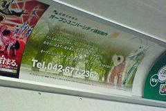 首都大学東京オープンユニバーシティポスター