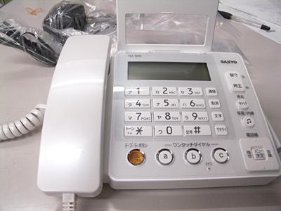 グルメデノード電話
