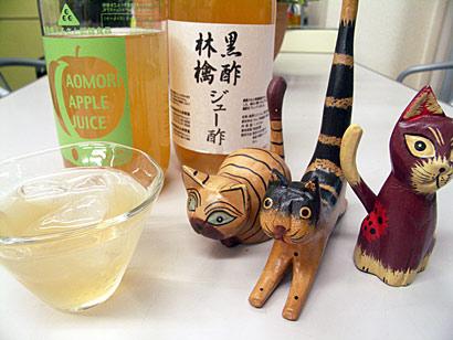 青森リンゴジュース