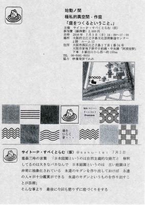 スキャン 1.jpg